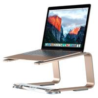 Продажа Подставок для ноутбуков
