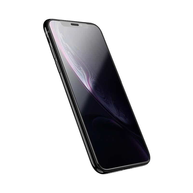 Защитное стекло HOCO Fast Attach G1 Tempered Glass для iPhone X/XS