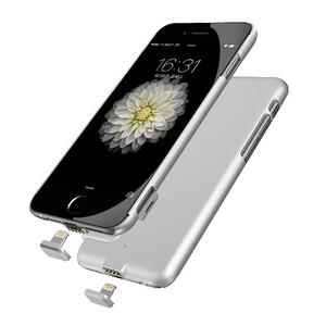 Купить Ультратонкий чехол-аккумулятор iMUCA Slim Power Silver для iPhone 7 Plus