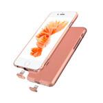 Ультратонкий чехол-аккумулятор iMUCA Slim Power Rose Gold для iPhone 7/8