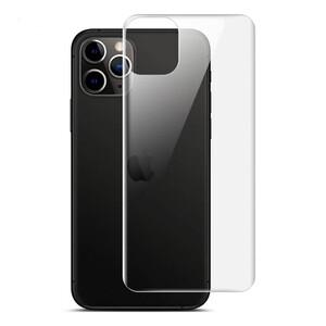 Купить Матовая задняя защитная гидрогелевая пленка для iPhone 11 Pro Max oneLounge Hydrogel Film Matte