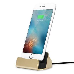 Купить Золотая док-станция для iPhone с USB кабелем 1m