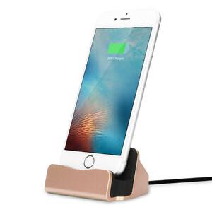 Купить Розовая док-станция для iPhone с USB кабелем 1m