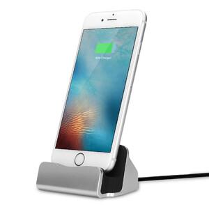Купить Серебристая док-станция oneLounge для iPhone с USB кабелем 1m