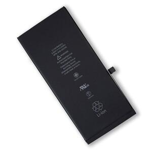 Купить Аккумулятор для iPhone 7 Plus (2900mAh)