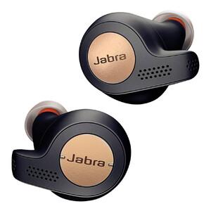 Купить Беспроводные наушники Jabra Elite Active 65t Copper Blue с зарядным кейсом