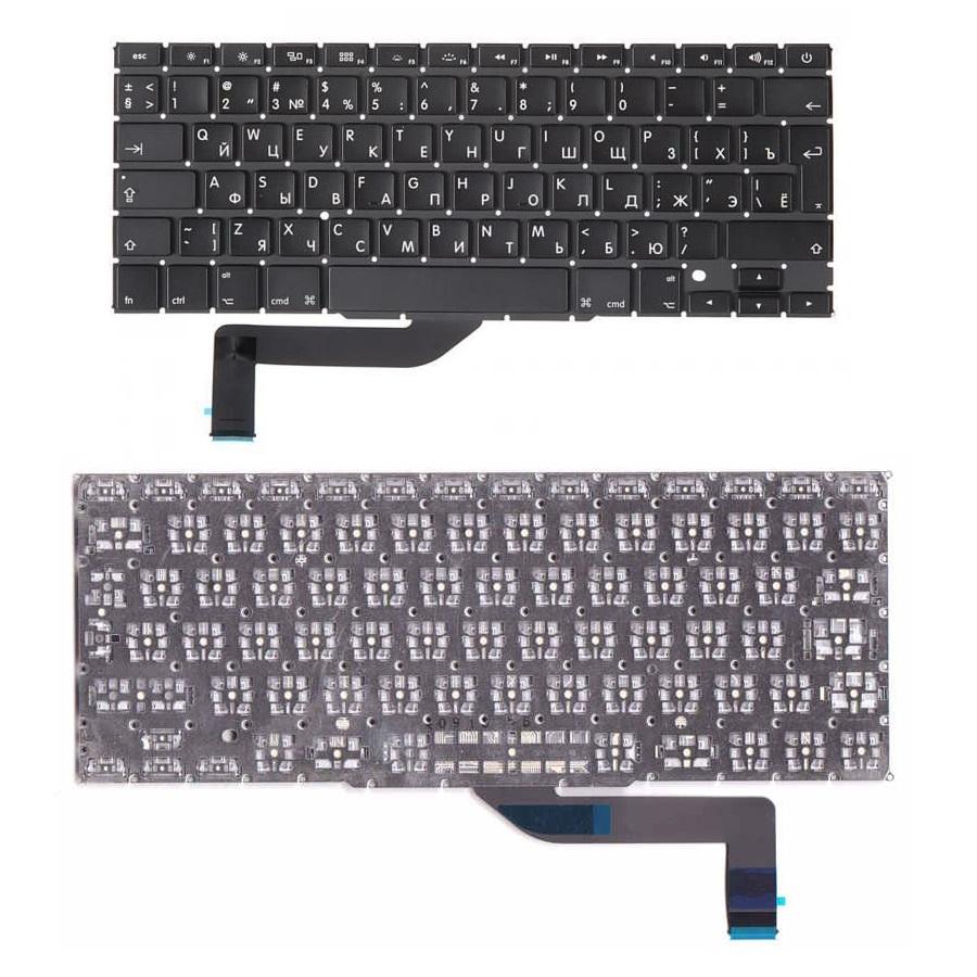 """Купить Клавиатура для MacBook Pro 15"""" (2009-2012) А1286"""