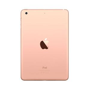Купить Корпус (Gold) для iPad mini 3