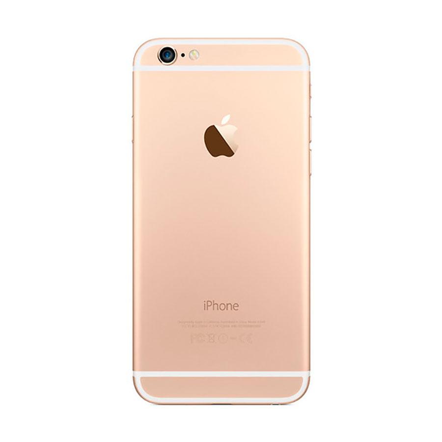 Купить Корпус (Gold) для iPhone 6 Plus