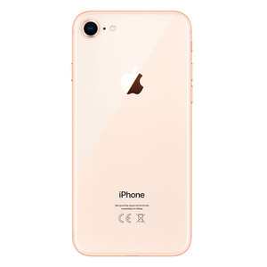 Купить Корпус для iPhone 8 (Gold)