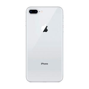 Купить Корпус (Silver) для iPhone 8 Plus