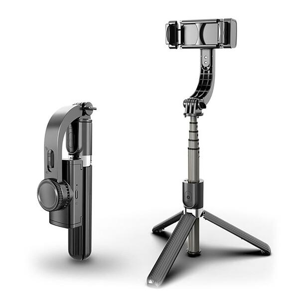 Селфи-палка (трипод) iLoungeMax L08 Smart Stable для iPhone