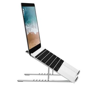 Купить Подставка для MacBook WIWU Laptop Stand S400