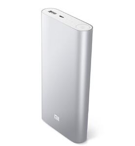 Купить Ультрамощный внешний аккумулятор Xiaomi Mi Power Bank 20800mAh