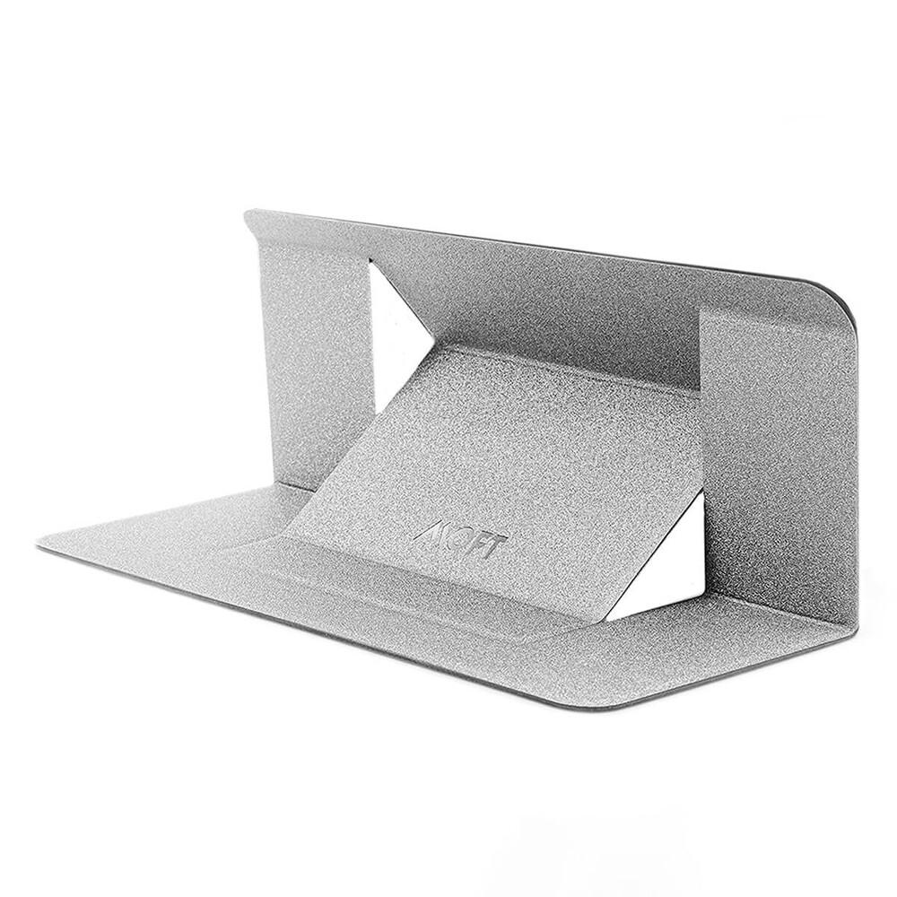Регулируемая подставка MOFT Laptop Stand Sliver для MacBook