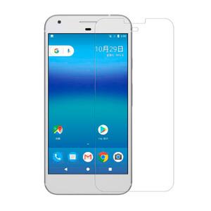 Купить Защитное стекло Nillkin H+ PRO для Google Pixel