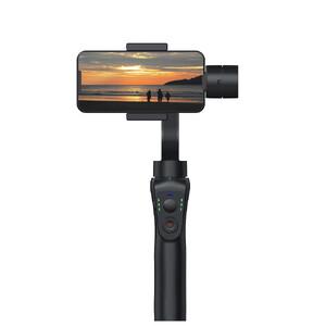 Купить Стабилизатор камеры для iPhone/смартфонов oneLounge Gimbal Pro S5B