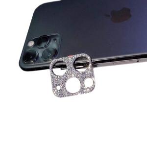 Купить Защитная рамка для камеры OneLounge Diamond Silver для iPhone 11 Pro | 11 Pro Max