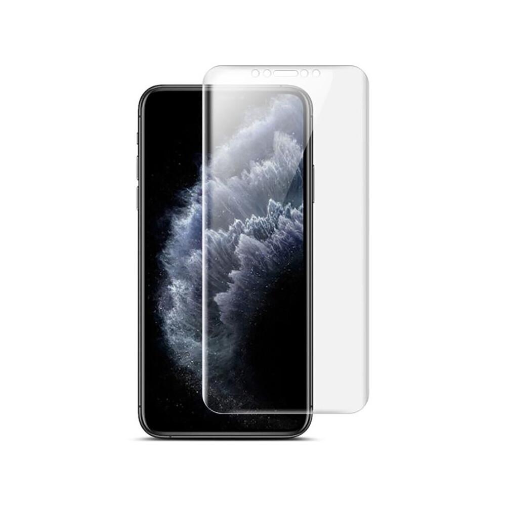 Матовая гидрогелиевая защитная пленка iLoungeMax Hydrogel Film Matte для iPhone 11
