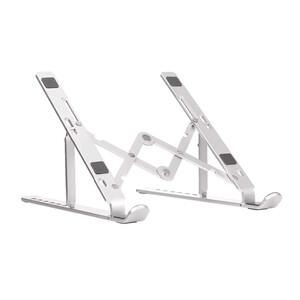 Купить Алюминиевая подставка iLoungeMax Laptop Stand Creative Folding Storage Bracket для MacBook