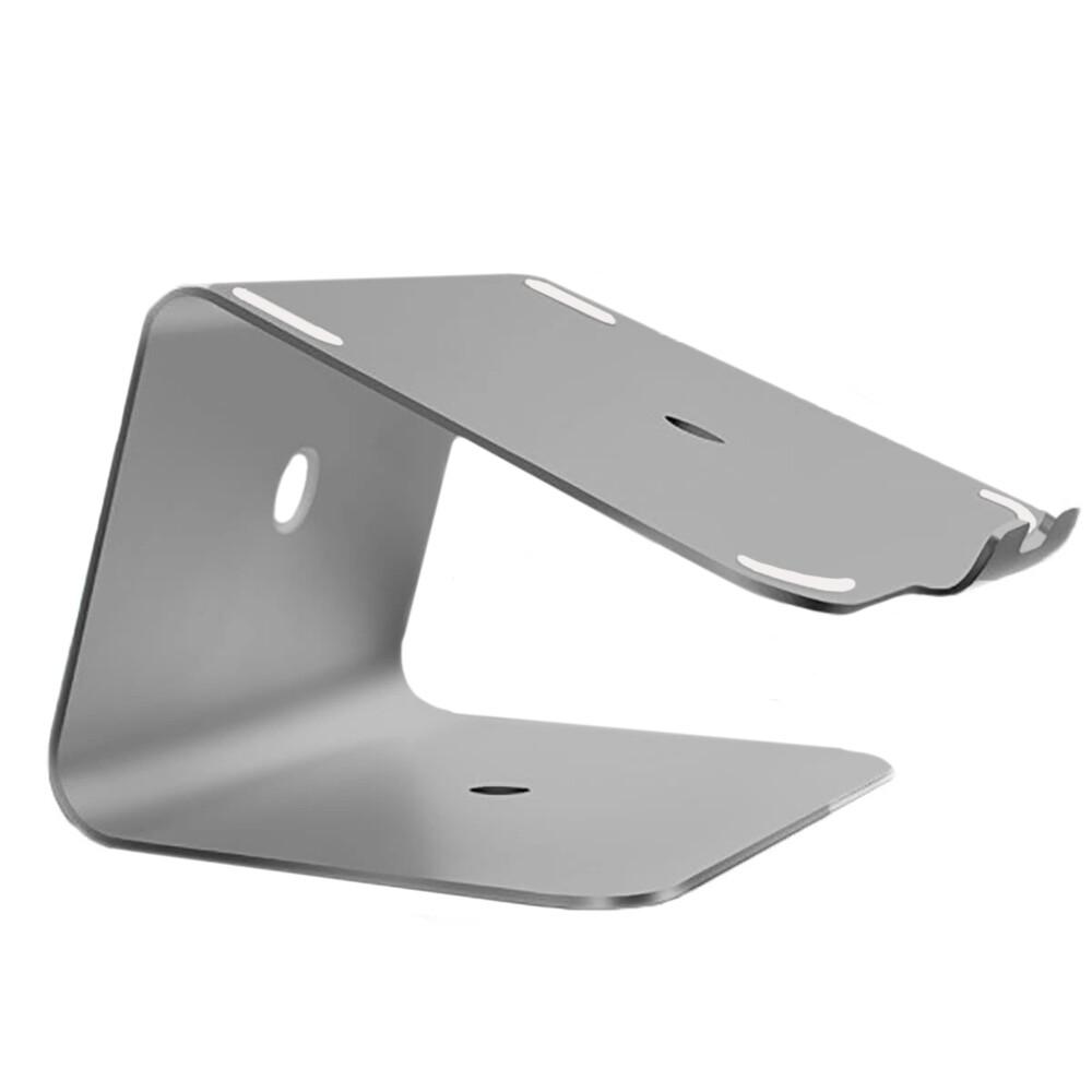 Алюминиевая подставка iLoungeMax Laptop Stand для MacBook