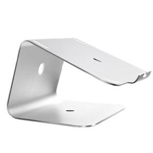Купить Алюминиевая подставка iLoungeMax Laptop Stand для MacBook Silver