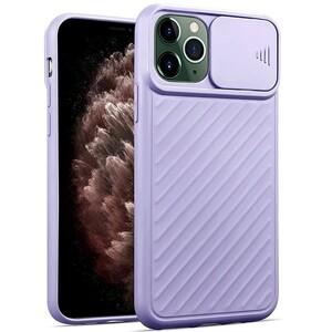 Купить Силиконовый чехол iLoungeMax Protection Anti-impact Luxury Purple для iPhone 11 Pro Max