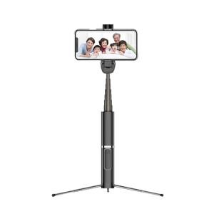 Купить Монопод для селфи oneLounge Selfie Stick H1 Black