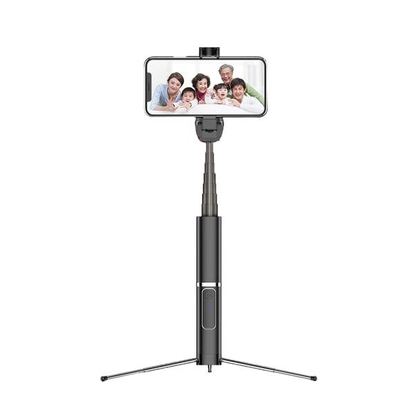 Монопод для селфи iLoungeMax Selfie Stick H1 Black