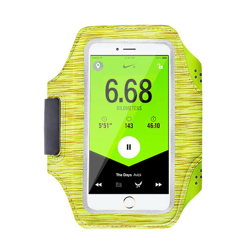 """Спортивный чехол iLoungeMax Sports Armband XL Yellow для смартфонов до 6.5"""""""