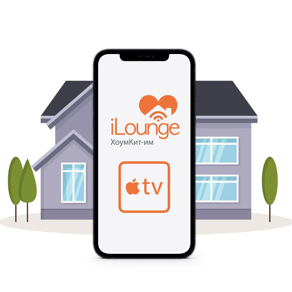 Купить Подключение, настройка и установка Аpple TV