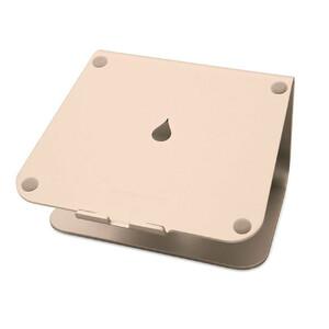 Купить Алюминиевая подставка Rain Design mStand Gold для MacBook