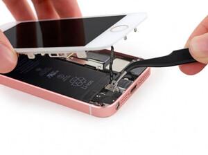 Купить Ремонт GSM-модуля связи iPhone SE