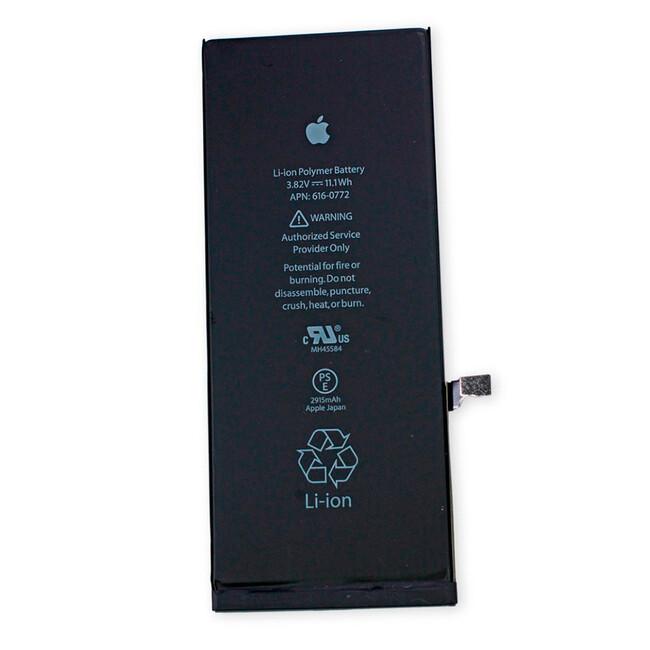 Аккумулятор для Apple iPhone 6 Plus