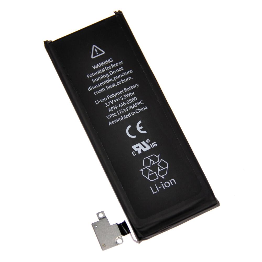 Купить Аккумулятор для iPhone 4S (1430mAh)