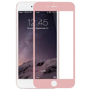 Купить Защитное стекло ROCK Tempered Full Glass Gold для iPhone 6/6s