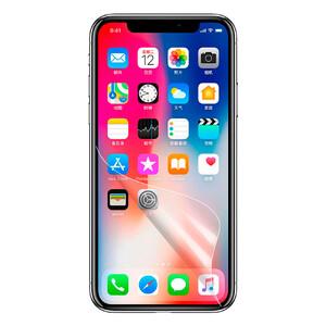 Купить Передняя защитная пленка Screen Guard для iPhone X/XS