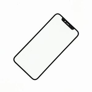 Купить Стекло с рамкой+ОСА пленка для iPhone 11 Pro Max