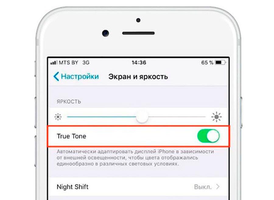 Ремонт функции True Tone iPhone 8 Plus