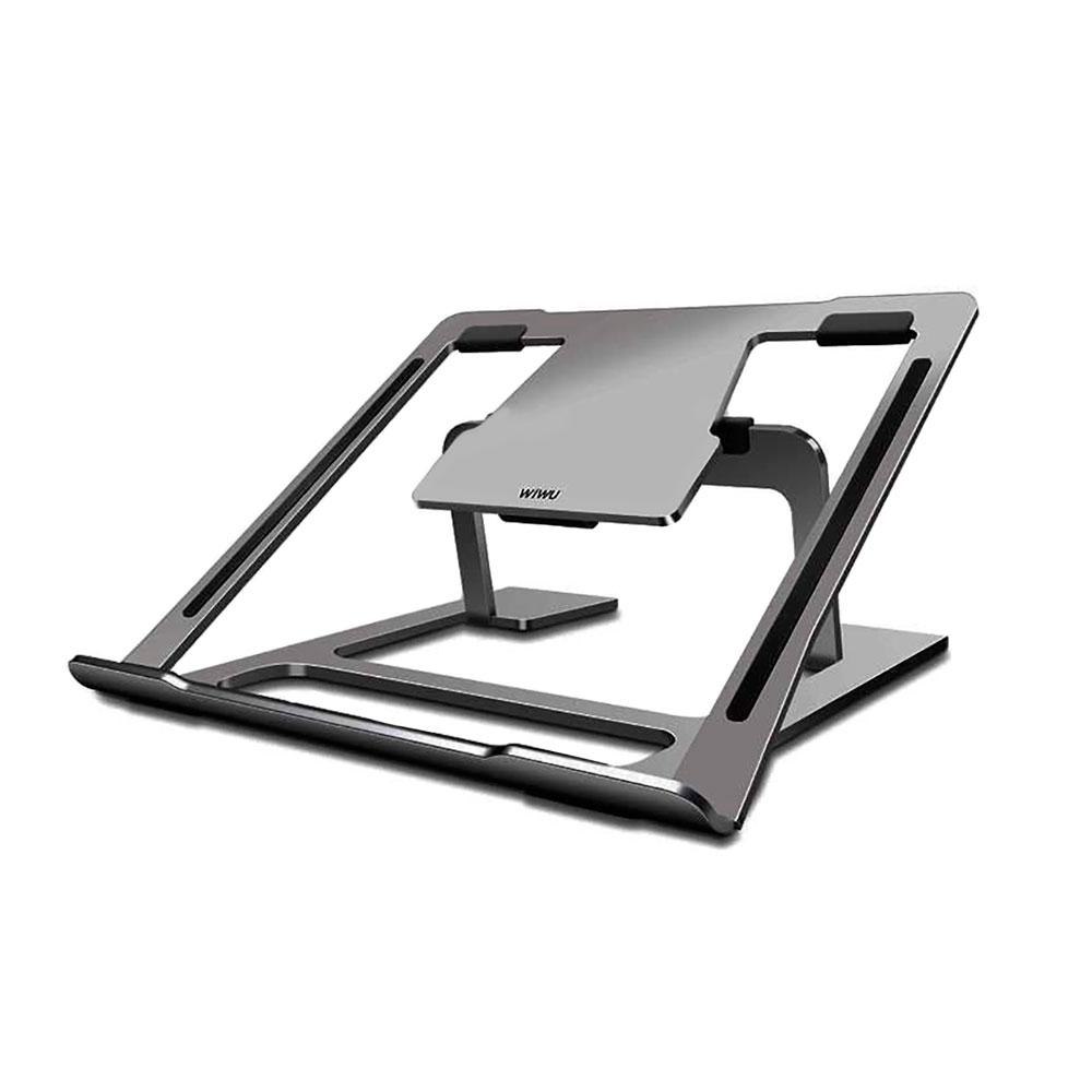 Купить Регулируемая подставка WIWU S100 Gray для MacBook | iPad