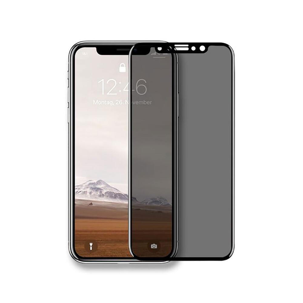 Защитное стекло антишпион Woodcessories Premium 3D Privacy Filter для iPhone 12 Pro Max