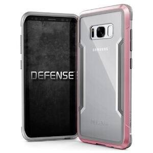 Купить Противоударный чехол X-Doria Defense Shield Rose Gold для Samsung Galaxy S8