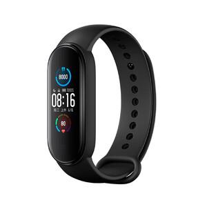 Купить Фитнес-браслет Xiaomi Mi Band 5 NFC, Цена 1 245 ₴