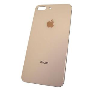 Купить Заднее стекло (Gold) iPhone для 8 Plus