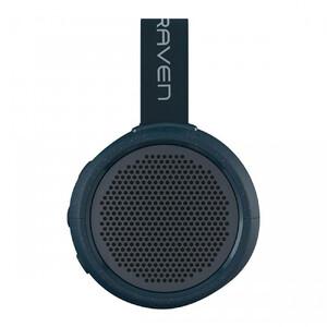 Купить Беспроводная портативная Bluetooth-колонка ZAGG Braven BRV-105