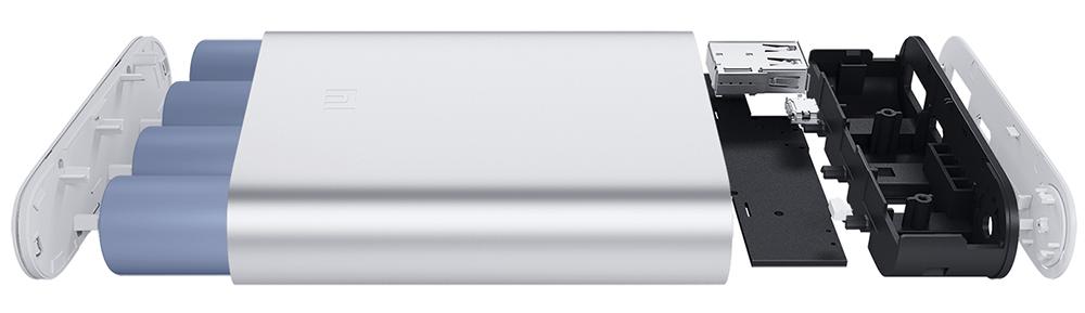 Xiaomi Mi Power Bank 20800mAh