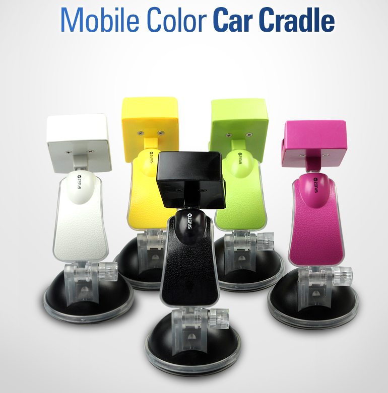 mobile color car candle