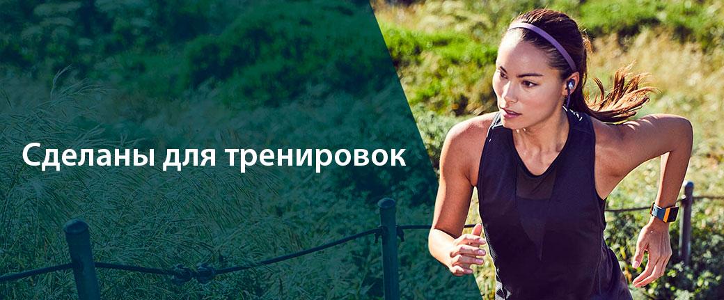 Гарнитура спортивная Skullcandy METHOD черный/северное сияние